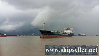 -3,200DWT Oil product/ Chemical Tanker for sale