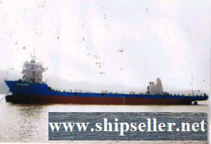 3395DWT SELF PROPELLED DECK BARGE FOR SALE