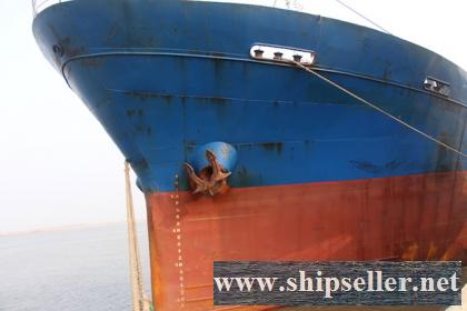 3399 DWT GENERAL CARGO VESSEL FOR SALE