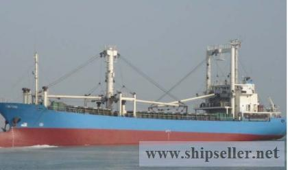 3370 DWT GENERAL CARGO SHIP