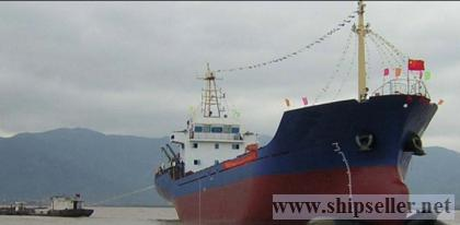3300DWT mini bulk carrier,price:USD 3.2M