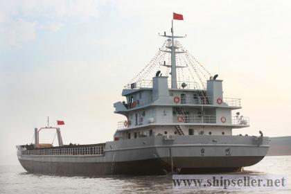 2500DWT slef proepller barge