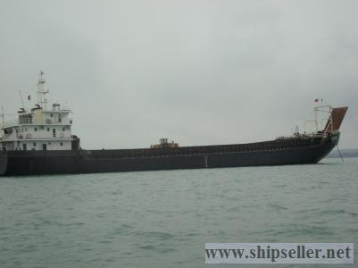 3500-3800DWT self propeller barge
