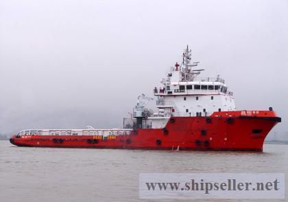 70  M AHTS/ oil Platform supply boat /MPP Tug Boat