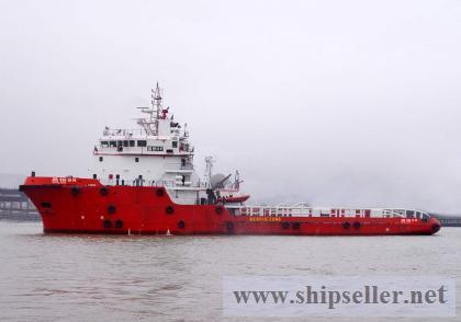 70  M AHTS/ oil Platform supply boat /MPP Tug Boat