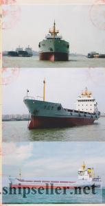 1730dwt/84TEU  MPP for sale PRICE: USD 0.41M