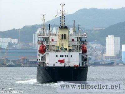 5054 DWT general cargo for sale