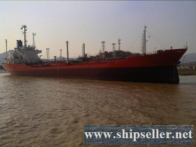 7134.3DWT 1984JAPAN built chemical tanker for sale