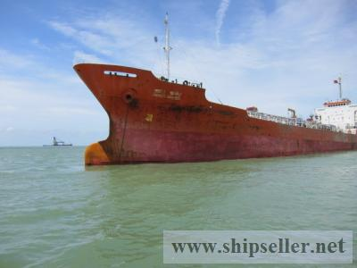 NEED SHIP FOR SCRAP (ANY KIND) VERY URGENT