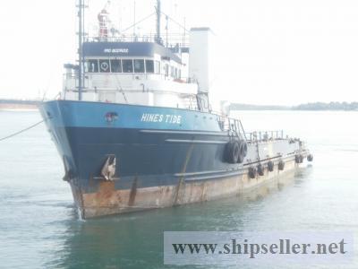 TBN IRS class Supply Vessel DWT: 935 MT