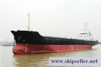 3900DWT CHINA 2006 BLT CCS CARGO SHIPS FOR SALE