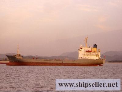 424TEU JPN BLT CONTAINER VESSEL FOR SALE