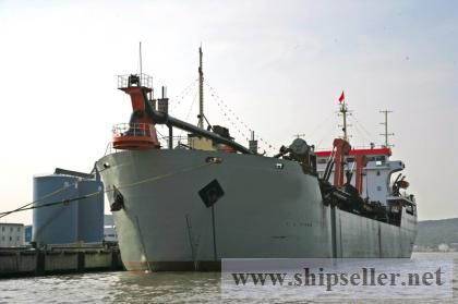 7000CBM Trailing Suction Hoppper Dredger for sale