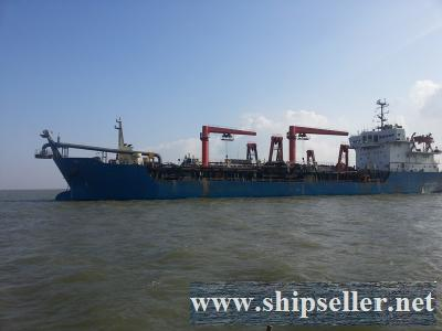 7000cbm Trailing Suction Hopper Dredger
