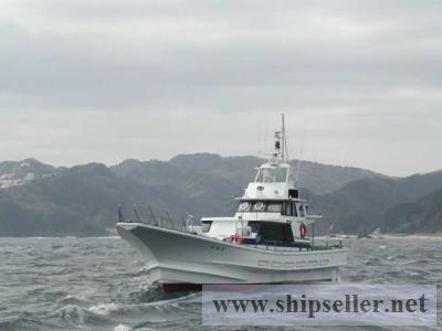Pleasure fishing vessel