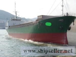 1613DWT GENERAL CARGO FOR SALE
