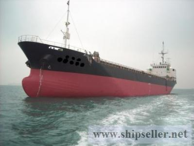 2126DWT GENERAL CARGO FOR SALE