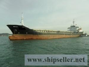 3501DWT GENERAL CARGO FOR SALE