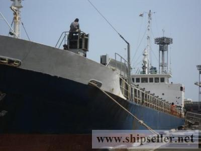 1680DWT GENERAL CARGO (SDM-GC-019) FOR SALE