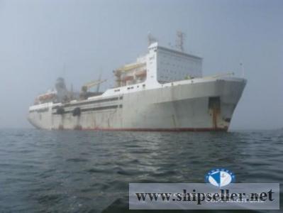 TRA050 BIG FISH FACTORY SHIP 1988