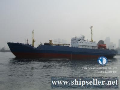 REF719 / 1990BLT / 2200CBM / USD 1.1 M