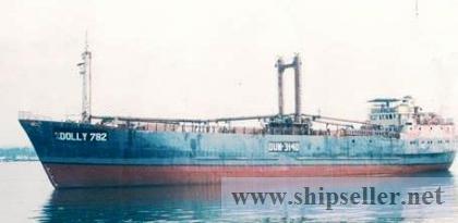 67.5m Cargo Vessel