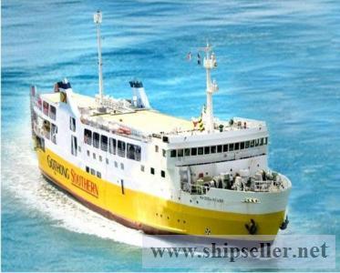 70.2m Passenger/Cargo Vessel