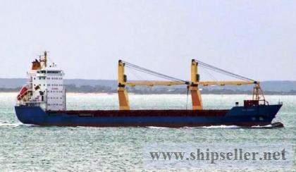 126.4m Multi-Purpose Dry Cargo Ship