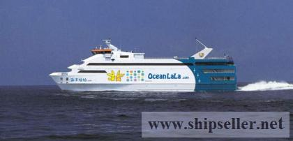 63m High-Speed Passenger/Car/Cargo Catamaran