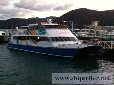 24m Fast Alloy Passenger Ferry