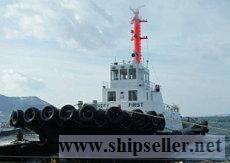 4,500 hp Z-peller Harbor Tug FOR SALE