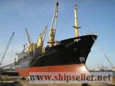 DWT: 20,440 T General Cargo Ship FOR SALE