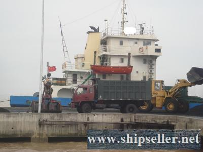 5500 DWT bulk carrier for sale