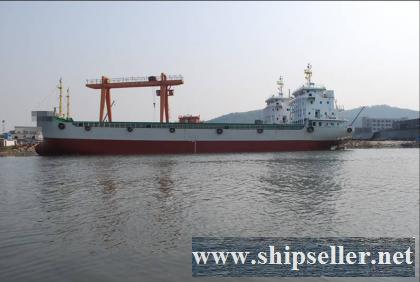 221 TEU container vessel