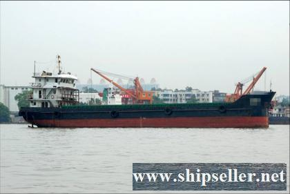 54 TEU container vessel