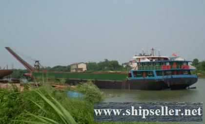 1650DWT  self-discharge sand vessel