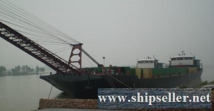 1600DWT  self-discharge sand vessel