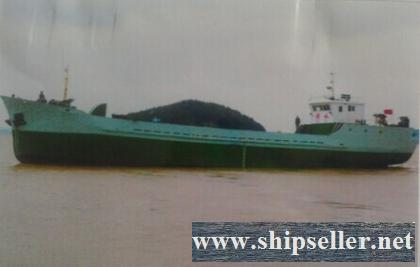 518DWT Water Supply Vessel