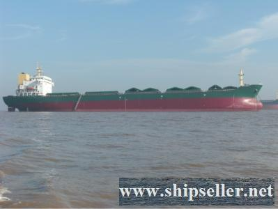 33000 DWT BULK CARRIER