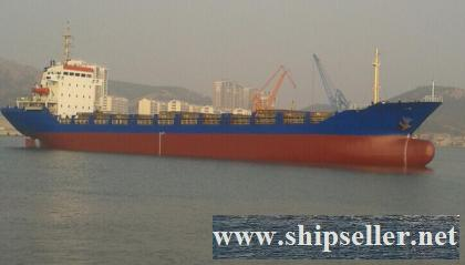 354TEU CONTAINER VESSEL