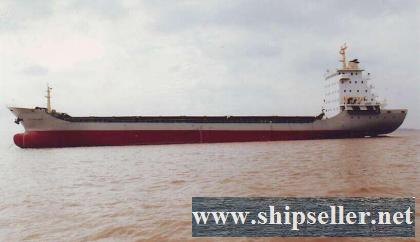 7524DWT 478TEU Container vessel