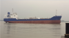 3750DWT OIL TANKER FOR SALE DIRECTLY FROM THE OWNER