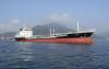 1994Blt, Class KR, 3113DWT Oil Tanker for Sale