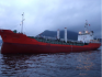 1784DWT OIL/CHEMICAL TANKER FOR SALE