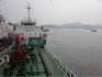 1225DWT/1988 JAPAN BUILT PRODUCT OIL TANKER FOR SALE