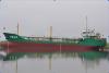NEW BUILT 1000dwt/ZC CLASS OIL TANKER
